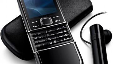 Нет звука на Nokia 8800 Arte